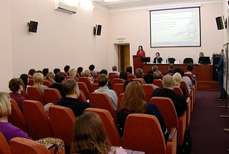 Перспективы развития музейного дела обсуждают на конференции в Благовещенске