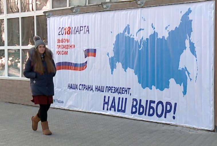 Как проголосовать на выборах Президента страны по месту нахождения