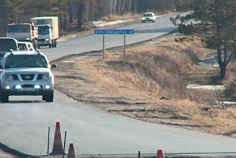 В Приамурье отремонтируют более 300 километров региональных трасс