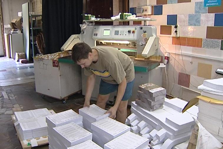 Первые избирательные бюллетени отправили в северные районы Приамурья
