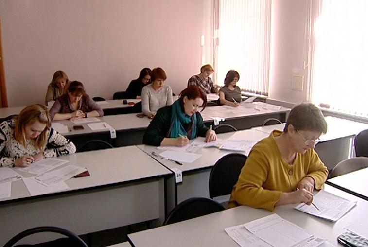 В Приамурье родители школьников отважились сдать ЕГЭ по русскому языку