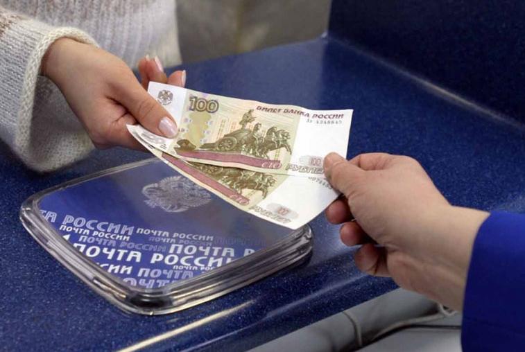 Начальница почтового отделения присваивала деньги односельчан