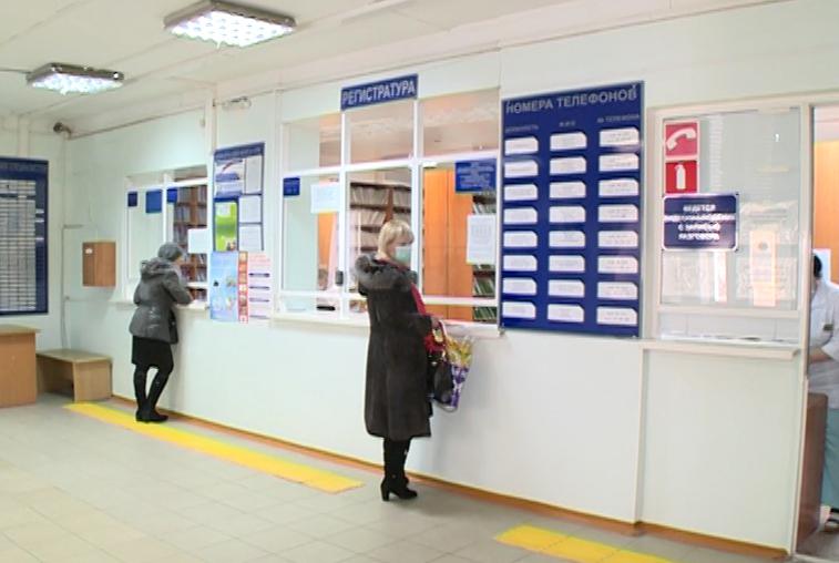 Уровень заболеваемости ОРВИ в Приамурье снизился