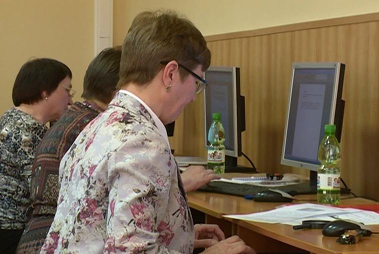 В мэрии Благовещенска принимают заявки на конкурс социально значимых проектов