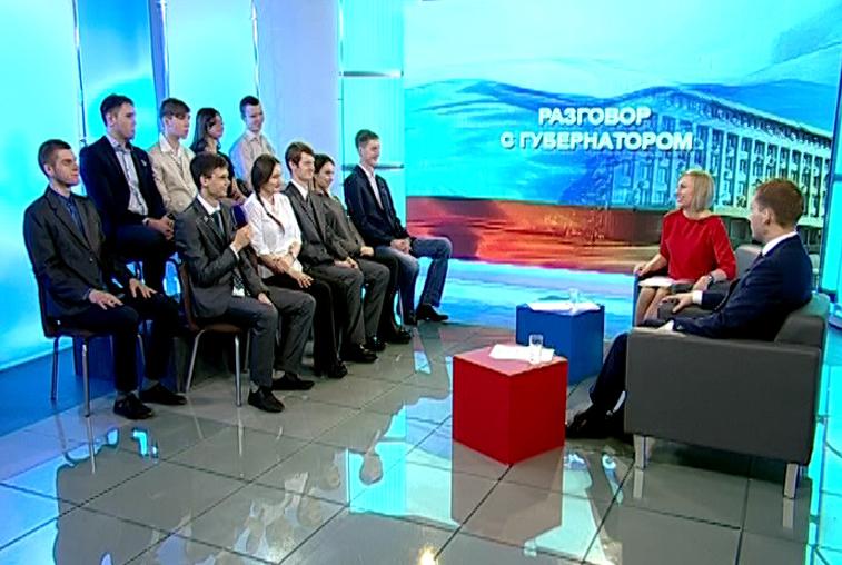 Александр Козлов и студенты колледжей поговорили о перспективах молодежи в Приамурье
