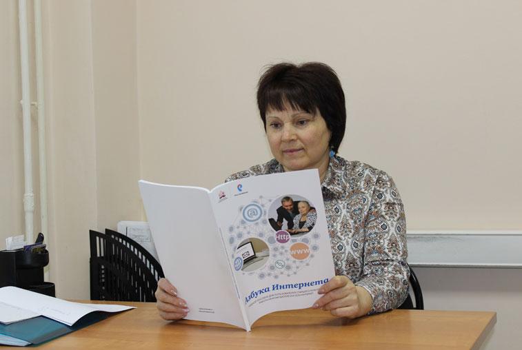 Более 300 пенсионеров прошли курсы компьютерной грамотности в Амурской области