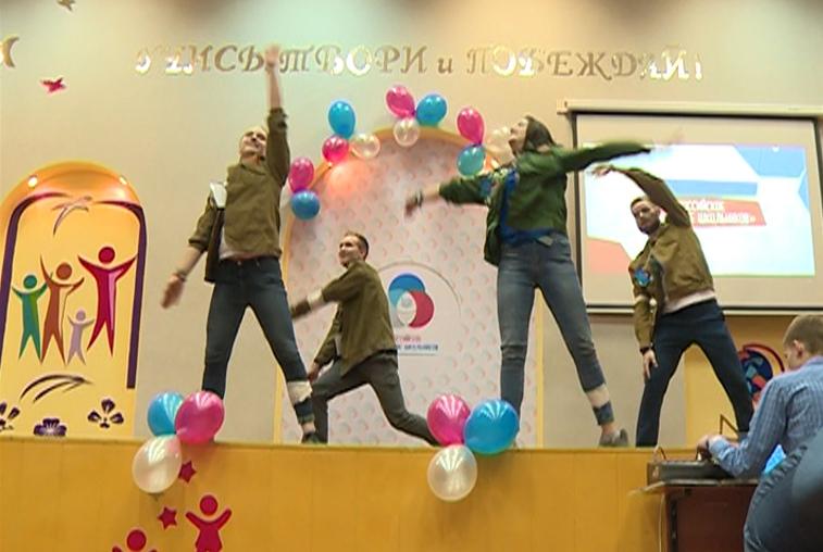 Участники Российского движения школьников собрались на форум в Архаре