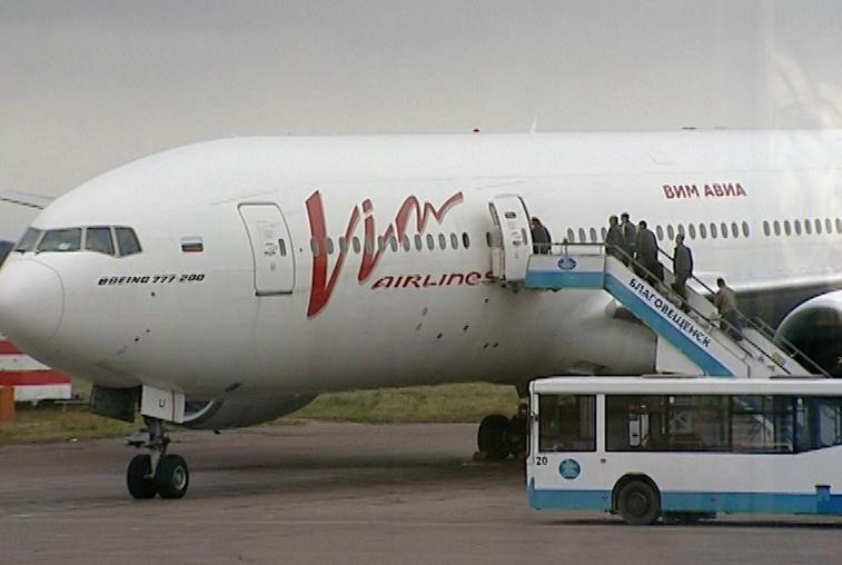 Пассажирам оплатят перелёт в случае банкротства авиакомпании