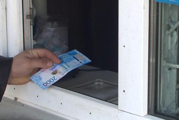 Амурчанин подделал новую банкноту в две тысячи рублей