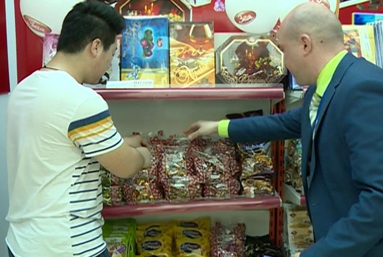 15 амурских компаний примут участие в торгово-экономической ярмарке в Хэйхэ