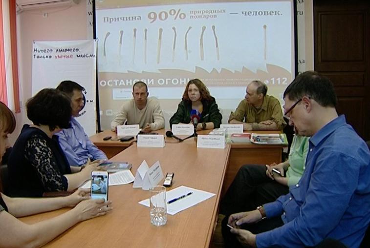 Пожарной ситуацией в Приамурье заинтересовался «Гринпис России»