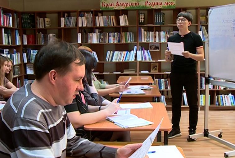 Благовещенские библиотекари начали изучать китайский язык