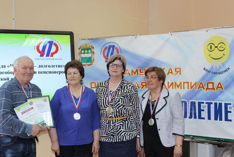 В Благовещенске прошла VI олимпиада по компьютерному многоборью среди пенсионеров