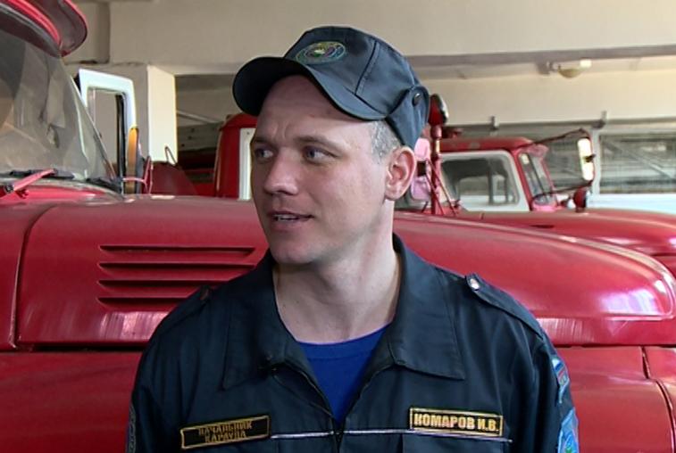 Начальник караула пожарной части Иван Комаров