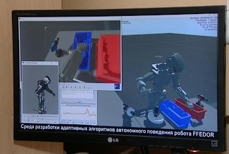 Команда БГПУ разработала лучшее программное обеспечение для автономного управления антропоморфным роботом