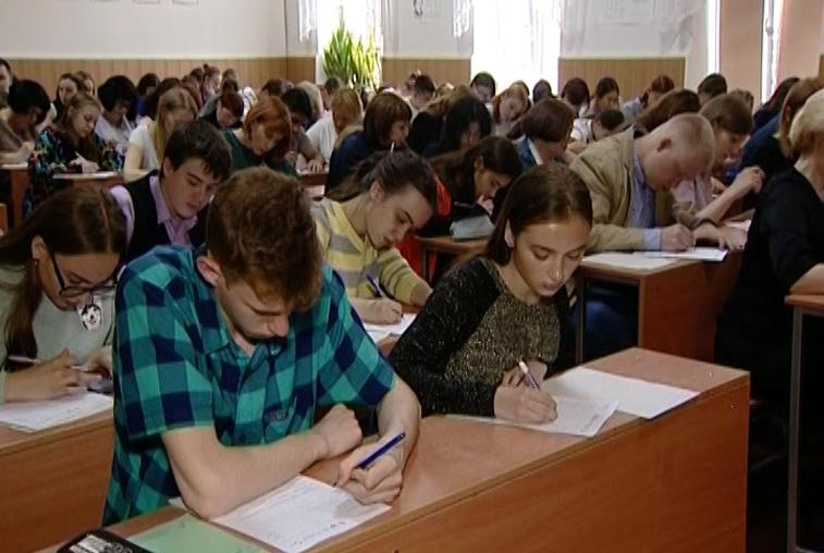 На вопросы Всероссийского химического диктанта ответили любознательные амурчане в БГПУ