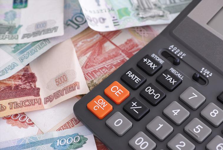 На 4 тысячи увеличилась зарплата амурских жителей по сравнению с 2017-м годом