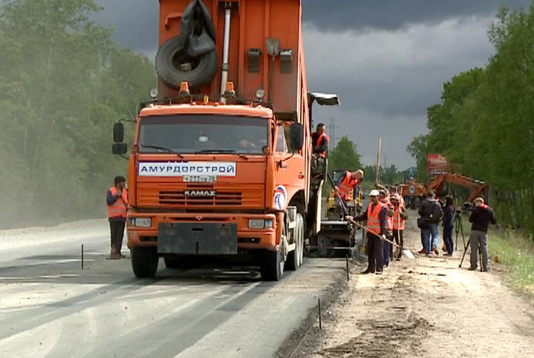 Распределение средств на ремонт дорог обсудили в амурском правительстве