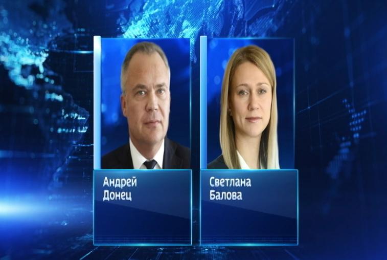 Амурское правительство покинули Андрей Донец и Светлана Балова