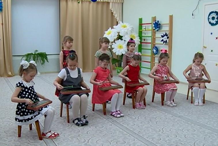 15 детских садов Приамурья вошли в список лучших учреждений России