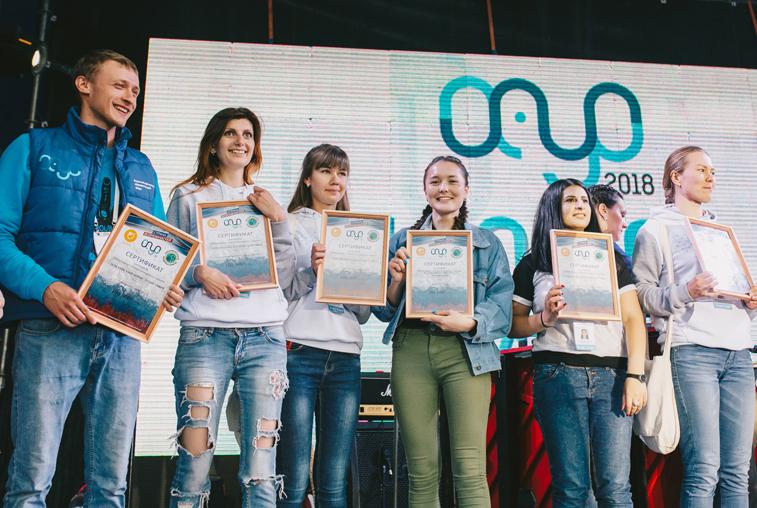 Благотворительный проект студентки АмГУ выиграл грант на форуме «Амур»
