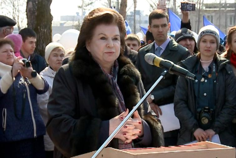 Одну из улиц города Циолковский назовут в честь Валентины Терешковой