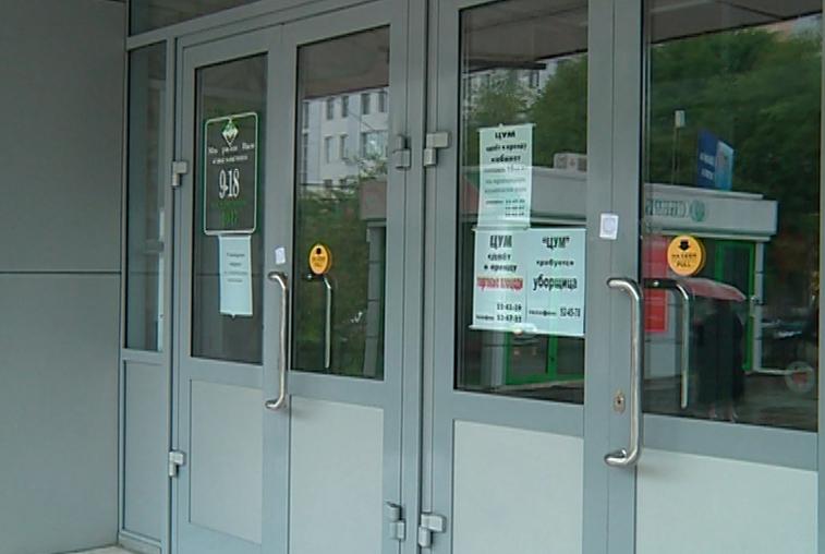 Универмаг в Благовещенске закрыли из-за нарушений правил пожарной безопасности