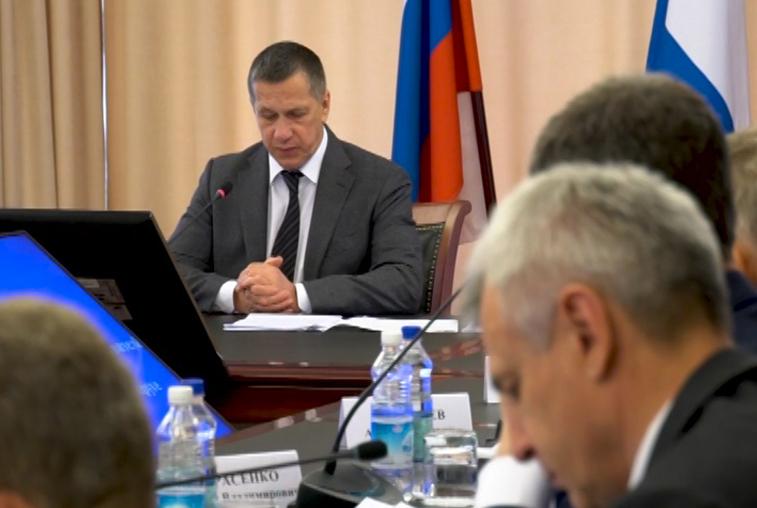 Пути решения проблем ДФО обсудили главы регионов и вице-премьер Юрий Трутнев