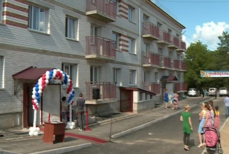 В Прогрессе сдали дом для переселенцев из ветхого и аварийного жилья