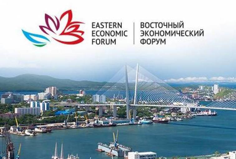 Около трёх тысяч иностранных гостей ожидается на ВЭФ-2018