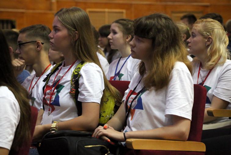 Летняя профориентационная школа торжественно открылась в АмГУ 9 июля