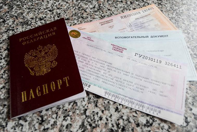 На ЗабЖД вырос спрос на единые билеты в Крым