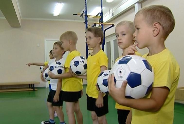 Футбольный бум: маленьких желающих записаться в секцию футбола стало больше