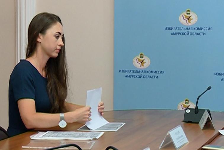 Еще два кандидата в депутаты Госдумы от Приамурья подали документы в избирком