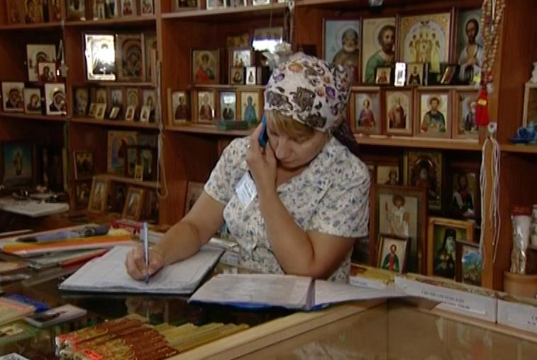 Православная диспетчерская нашла отклик среди амурчан