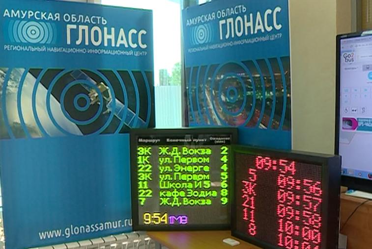 Внедрение информационных технологий в повседневную жизнь обсудили на форуме в Белогорске