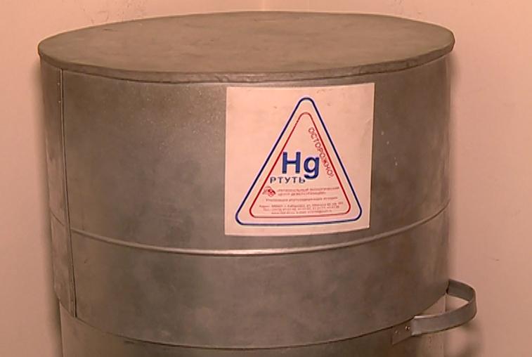 Предприятия по утилизации опасных отходов проверили общественники и прокуратура
