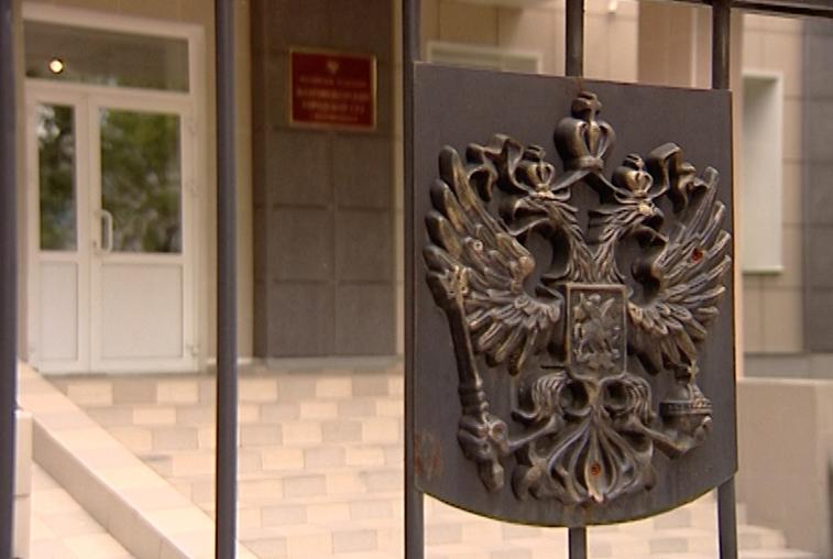 Экс-начальника амурского управления Госавтонадзора осудили на 12 лет за взятки