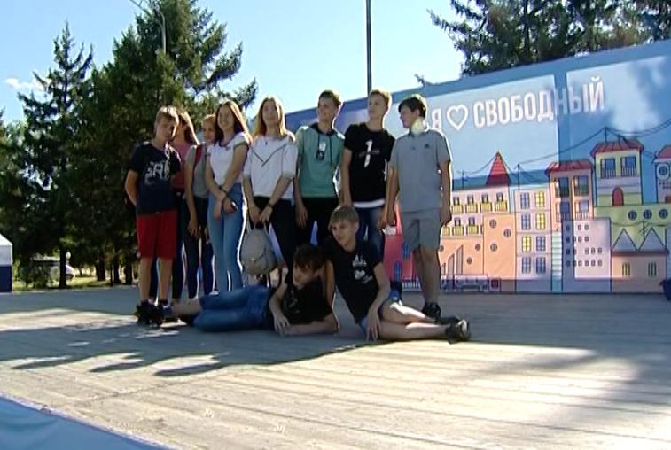 День города свободненцы отметили в обновленном парке