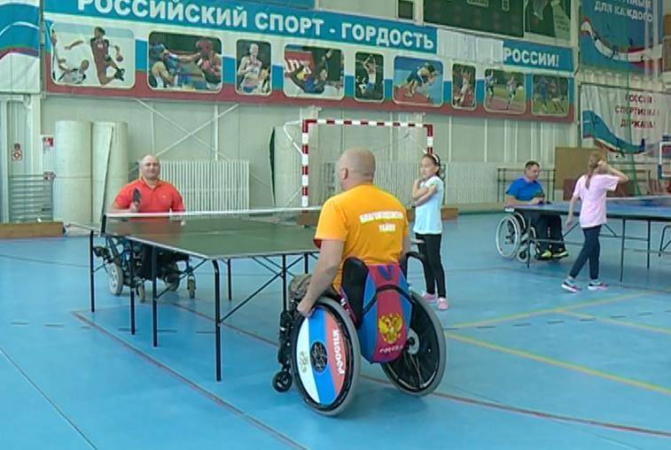 Спортсмены с ограничениями по здоровью соревновались в Благовещенске