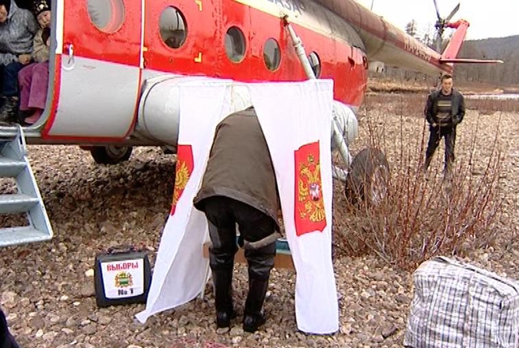 На выборах губернатора Приамурья и депутата Госдумы первыми голосуют оленеводы