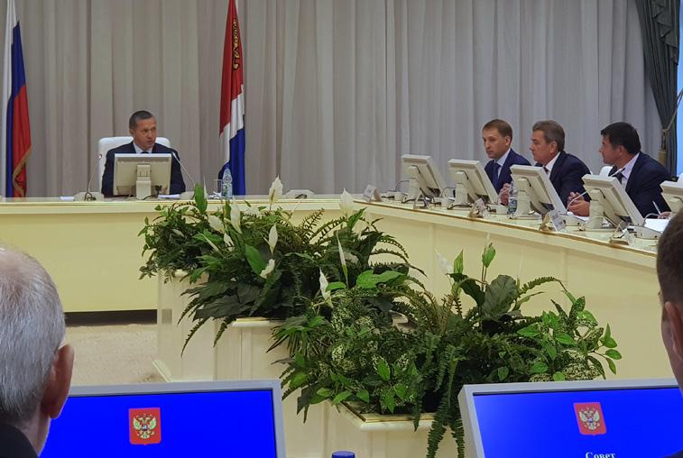 Эффективно использовать федеральные средства призвал регионы Юрий Трутнев