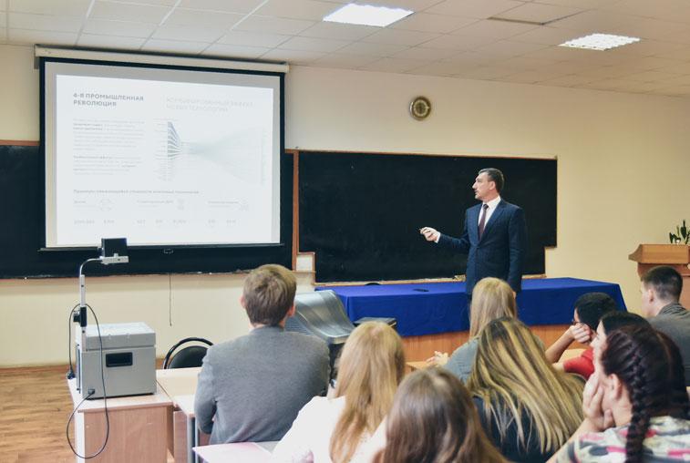 Василий Орлов прочитал студентам лекцию о Четвертой промышленной революции