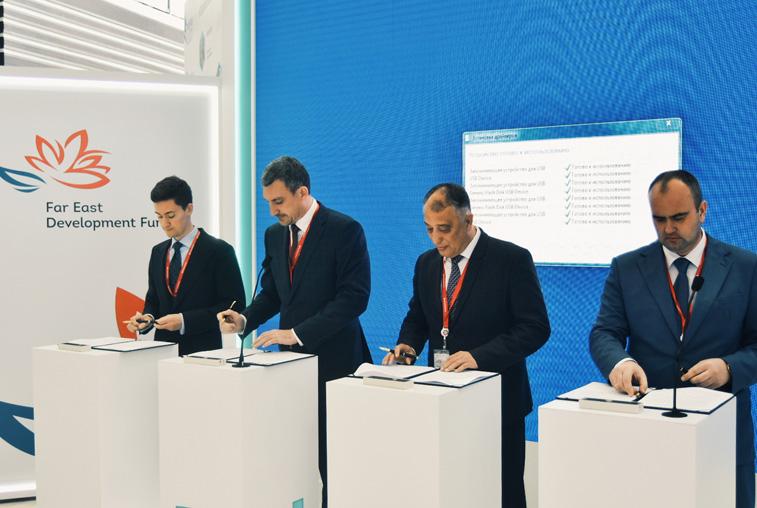 ВЭФ-2018: Амурский госуниверситет будет готовить специалистов для СИБУРа