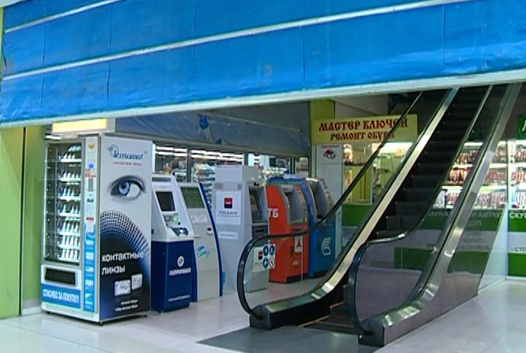 В Приамурье мошенники от имени сотрудников МЧС призывают откупиться от проверки