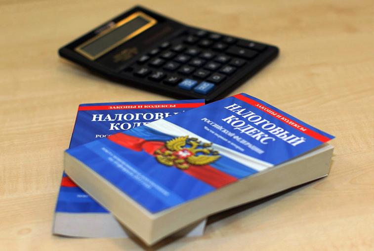 Утверждены поправки в закон о пониженных ставках налога на прибыль в Приамурье