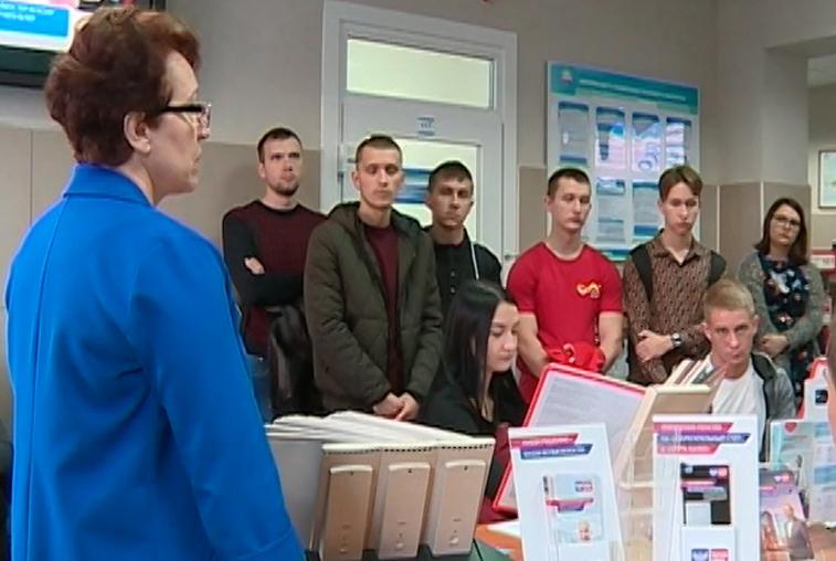 Студенты Благовещенска посетили местное отделение ПФР