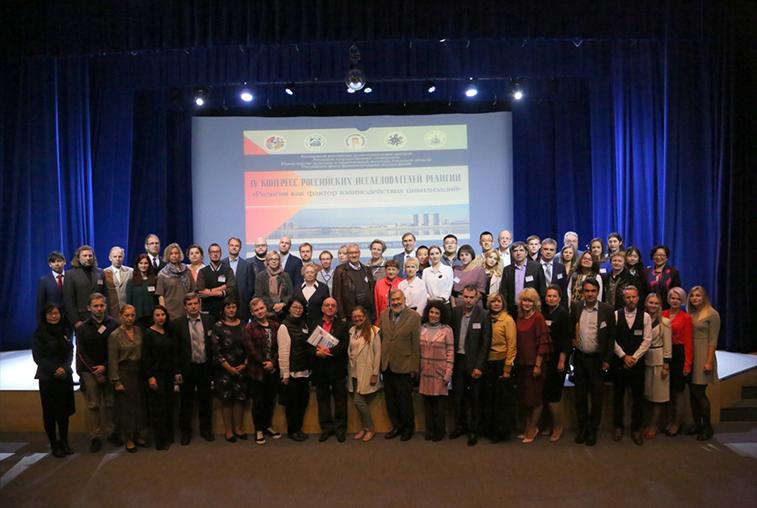 Религиоведы из России и пяти стран зарубежья встретились на конгрессе в Благовещенске