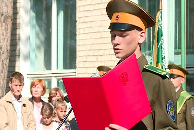 Церемония принятия второкурсников в ряды казаков состоялась в Амурском казачьем колледже