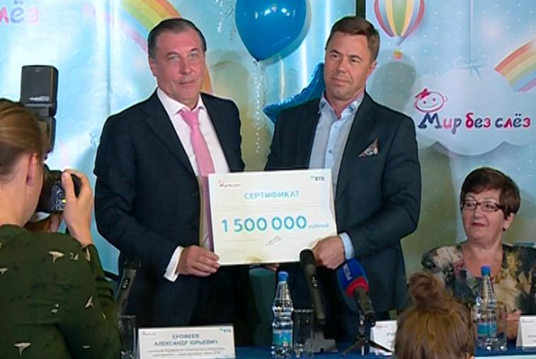 Благотворительная акция «Мир без слёз» впервые прошла в Приамурье